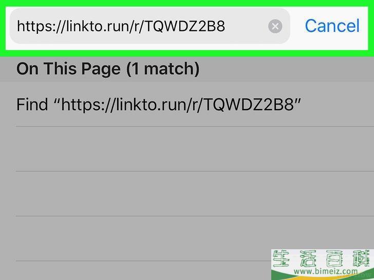 怎么在iPhone或iPad上的Discord Chat中创建投票