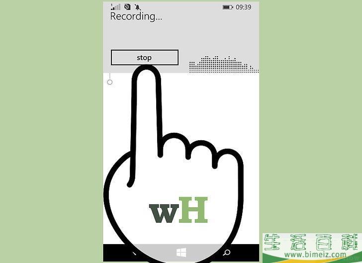 怎么用手机录音