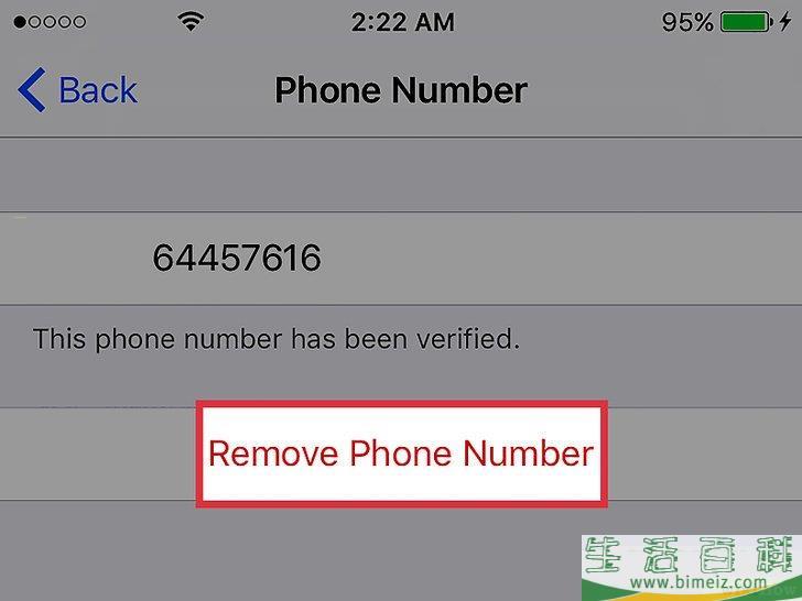 怎么用iPhone删除Apple ID中的手机号码