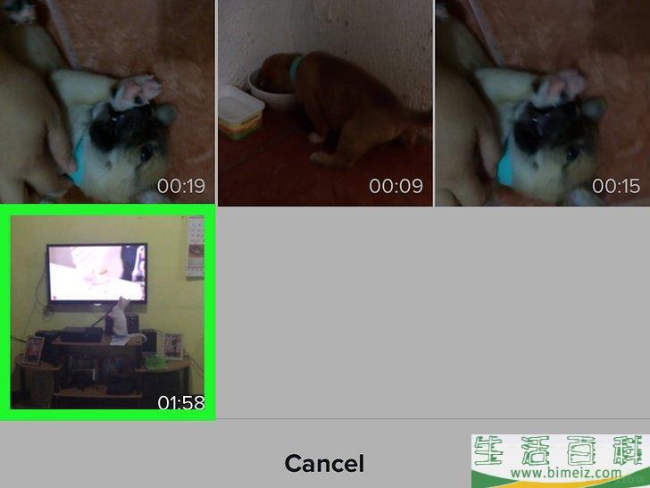 怎么在iPhone或iPad上上传更长的抖音视频
