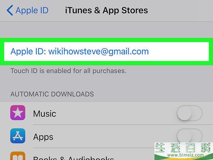 怎么在iPhone上取消订阅