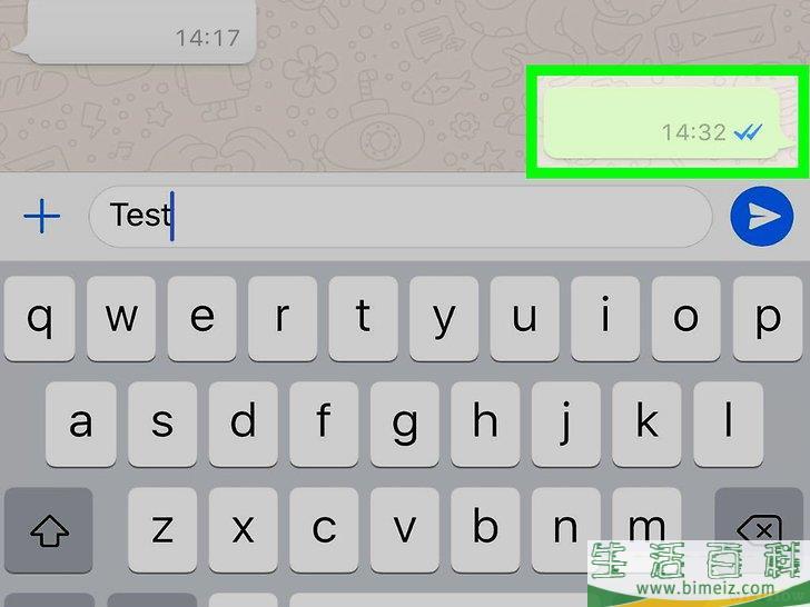 怎么在iPhone或iPad上查看别人是否阅读了你的信息