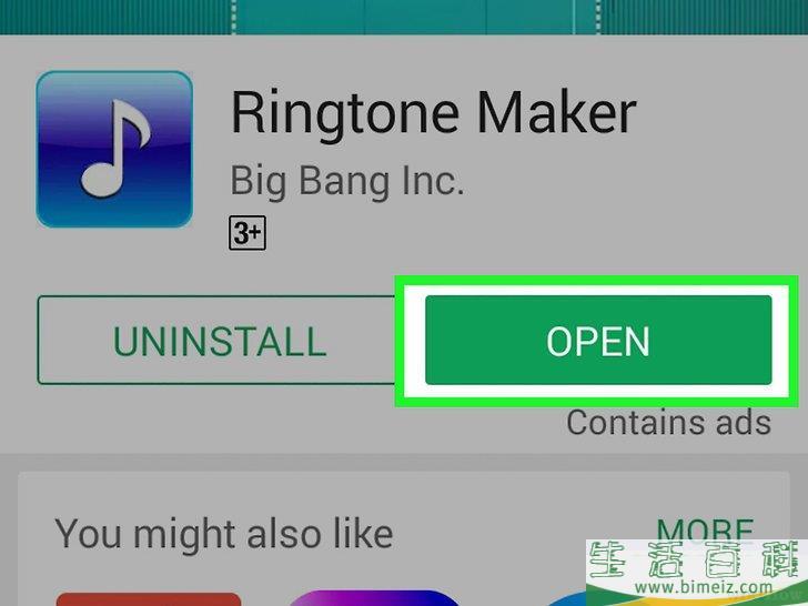 怎么在安卓手机上添加铃声