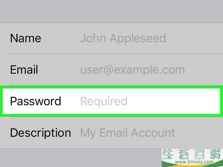 怎么把工作邮箱添加到iPhone
