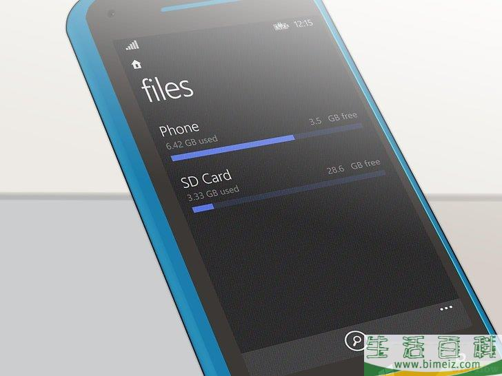 怎么在安卓上格式化SD卡