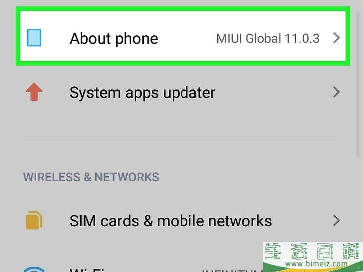 怎么从SIM卡中获取你的手机号码