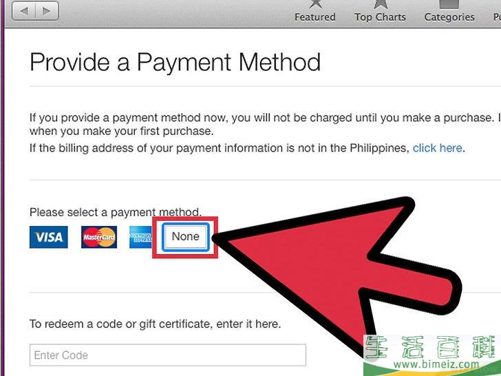 怎么创建iTunes帐户