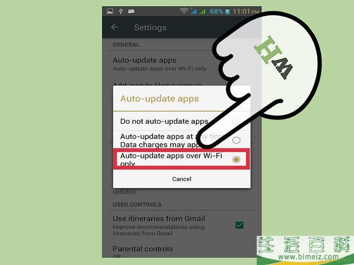 怎么在安卓设备上关闭数据用量警告