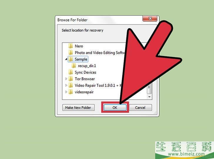怎么从SD卡上恢复已删除的文件
