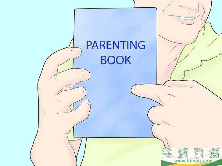 怎么养育孩子